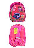 """Рюкзак школьный каркасный """"CUTE LITTLE OWL, спинка твердая, с мягкими нашивками, 7193"""