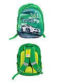 """Рюкзак школьный каркасный """"SPORT CAR"""", твердая спинка с мягкими нашивками, 7191, детские игрушки"""