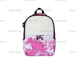 Рюкзак Upixel Camouflage, розово-белый, WY-A021B