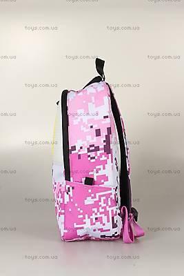 Рюкзак Upixel Camouflage, розово-белый, WY-A021B, купить