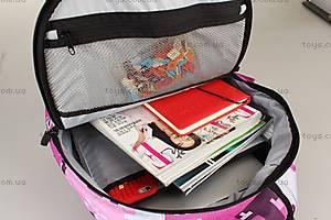 Рюкзак Upixel Camouflage, розово-белый, WY-A021B, фото