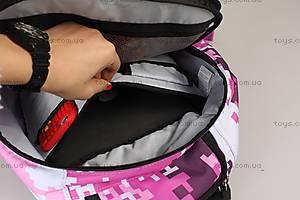 Рюкзак Upixel Camouflage, розово-белый, WY-A021B, отзывы