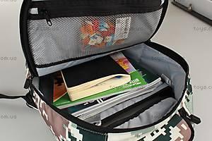 Рюкзак Upixel Camouflage, зелено-коричневый, WY-A021Q, цена
