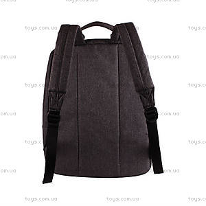 Молодежный рюкзак Upixel Classic, черный, WY-A001U, купить