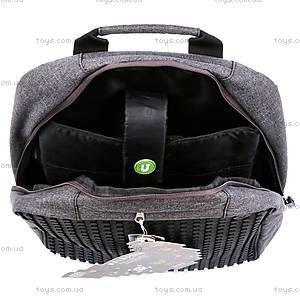 Молодежный рюкзак Upixel Classic, черный, WY-A001U, цена