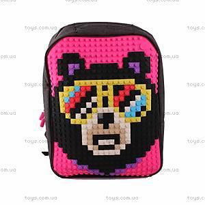 Молодежный рюкзак Upixel Classic, фуксия, WY-A001C
