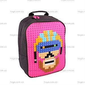 Молодежный рюкзак Upixel Classic, фуксия, WY-A001C, фото