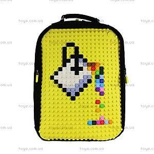 Молодежный рюкзак Upixel Classic, желтый, WY-A001G