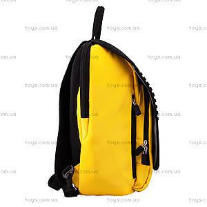 Рюкзак Upixel Designer, желтый, WY-A010F, купить