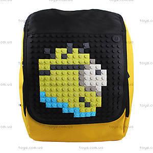 Рюкзак Upixel Designer, желтый, WY-A010F