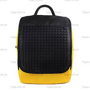 Рюкзак Upixel Designer, желтый, WY-A010F, фото