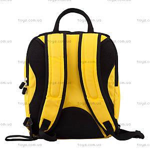 Рюкзак Upixel Designer, желтый, WY-A010F, отзывы