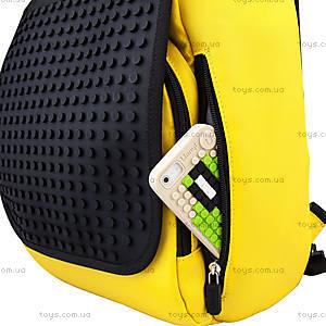 Рюкзак Upixel Designer, желтый, WY-A010F, цена