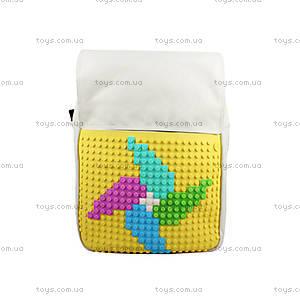 Молодежный рюкзак Upixel Fliplid, бело-желтый, WY-A005G