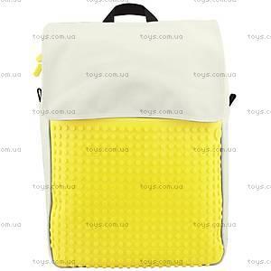 Молодежный рюкзак Upixel Fliplid, бело-желтый, WY-A005G, купить