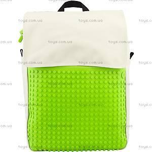 Молодежный рюкзак Upixel Fliplid, бело-зеленый, WY-A005J