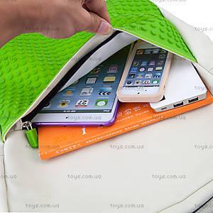 Молодежный рюкзак Upixel Fliplid, бело-зеленый, WY-A005J, купить