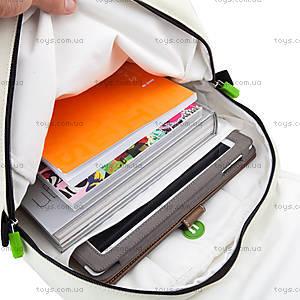 Молодежный рюкзак Upixel Fliplid, бело-зеленый, WY-A005J, отзывы