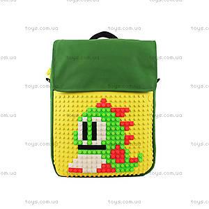 Школьный рюкзак Upixel Fliplid, зелено-желтый, WY-A005F