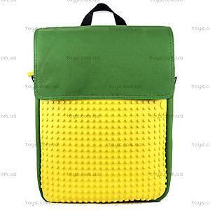 Школьный рюкзак Upixel Fliplid, зелено-желтый, WY-A005F, купить
