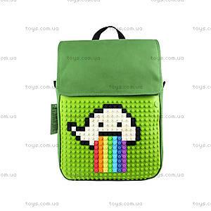 Школьный рюкзак Upixel Fliplid, зелено-салатовый, WY-A005K, купить