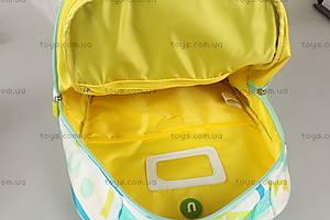 Рюкзак Upixel Geometry Neverland, бирюзово-белый, WY-A022J, фото