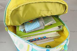 Рюкзак Upixel Geometry Neverland, бирюзово-белый, WY-A022J, цена