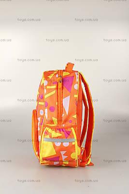 Рюкзак Upixel Geometry Neverland, оранжевый, WY-A022E, купить