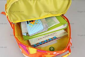Рюкзак Upixel Geometry Neverland, оранжевый, WY-A022E, отзывы