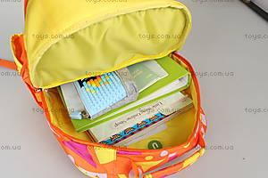 Рюкзак Upixel Geometry Neverland, оранжевый, WY-A022E, цена