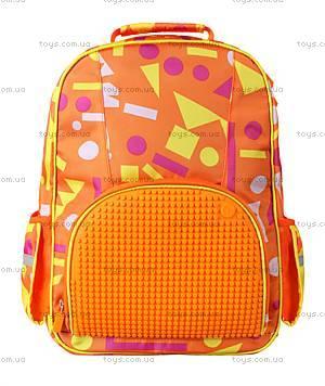 Рюкзак Upixel Geometry Neverland, оранжевый, WY-A022E