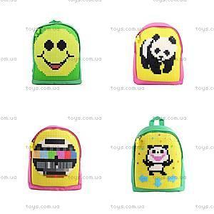 Детский рюкзак Upixel Junior, розово-желтый, WY-A012F, отзывы