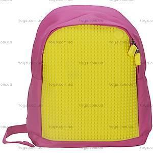 Детский рюкзак Upixel Junior, розово-желтый, WY-A012F, цена