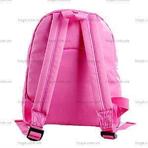 Детский рюкзак Upixel Junior, розовый, WY-A012B, отзывы