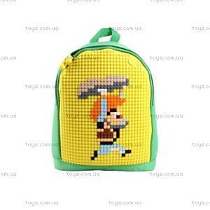Детский рюкзак Upixel Junior, зелено-желтый, WY-A012G