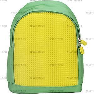 Детский рюкзак Upixel Junior, зелено-желтый, WY-A012G, цена