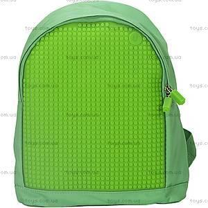 Детский рюкзак Upixel Junior, зеленый, WY-A012K, цена