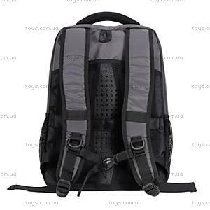 Рюкзак Upixel Maxi, черный, WY-A009U, купить