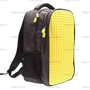 Рюкзак Upixel Maxi, желтый, WY-A009G, цена