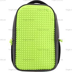 Рюкзак Upixel Maxi, зеленый, WY-A009K, игрушки