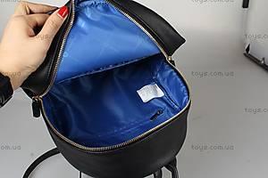 Рюкзак Upixel Poker Face, черный, WY-A020U, отзывы
