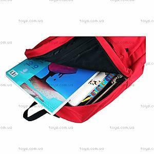 Школьный портфель Upixel School, красный, WY-A013A, купить