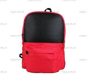 Школьный портфель Upixel School, красный, WY-A013A