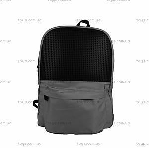 Школьный ранец Upixel School, серый, WY-A013V, купить