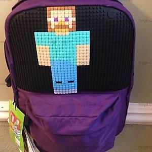 Школьный рюкзак Upixel School, сиреневый, WY-A013D, купить