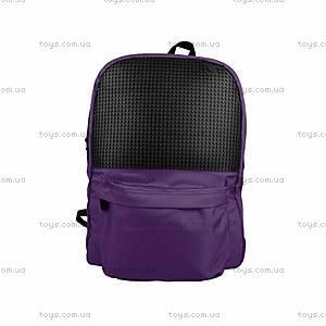 Школьный рюкзак Upixel School, сиреневый, WY-A013D, фото
