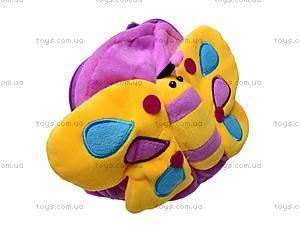 Рюкзак в форме бабочки, 0935-18, купить