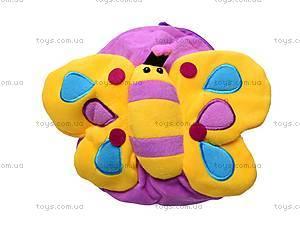 Рюкзак в форме бабочки, 0935-18