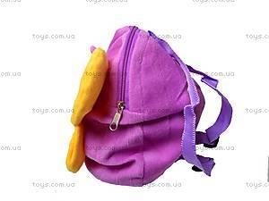 Рюкзак в форме бабочки, 0935-18, цена