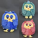 Рюкзак в форме совы, 3 цвета, 555-115, фото